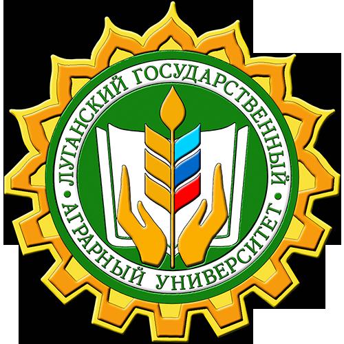 Луганский государственный аграрный университет